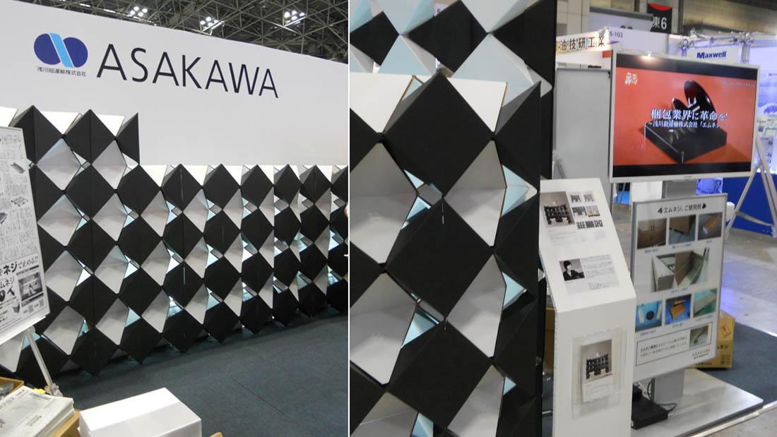2012.09-Asakawa-01